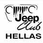Hellas Jeep Club